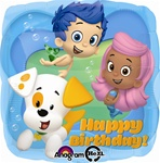 18 inch Bubble Guppies Happy Birthday