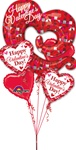 32 inch Happy Valentine's Day Swirly Open Heart Bouquet
