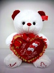12 inch White Musical Bear with Heart