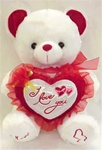 14 inch White Musical Bear with Heart